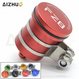oil cups UK - Motorcycle Oil Cup Brake Fluid Reservoir Clutch Tank Oil Fluid Cup With FZ8 FOR FZ8 2011 2012 2013 2014 2015 XXUo#