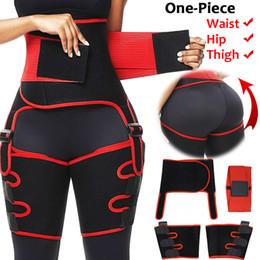 Ingrosso Le donne in neoprene vita alta Trainer Body Shaper Sudore Shapewear sottili regolabili Cintura Trimmer Leg Shapers della vita e della coscia Trainer CX200724