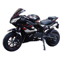 Pathfinder Mini Medium Sports Car Two-Wheel Mini Motorcycle Mini Road Race Motorcycle 49cc