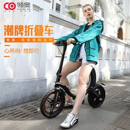 electric skateboard battery UK - Lingao Folding Electric Car Lithium Battery Scooter City Portable Battery Bicycle Adult Electric Skateboard Scooter Booster Belt Seat Female