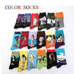 worlds famous painting NZ - Starry sky famous Mona Lisa art world famous series oil painting socks oil painting socks