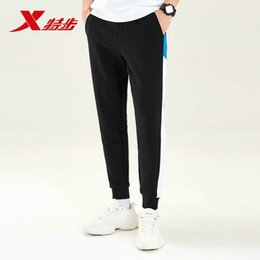 Xtep Men's Fashion Brand Casual Knitted Trousers Mixed Color Patchwork Elastic Waist Loose Sports Pants Autumn New 881429639258 BRfI#