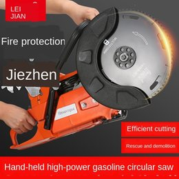 gasoline saws UK - Lei cutter Jian gasoline toothless saw fire rescue tool breaking cutting machine power cutting machine