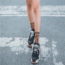 Big Kids adult Socks High Quality Girls Cotton Socks Children Multi colors Fashion All-match Warm fashion sport Socks
