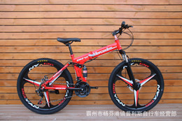 flat red car Australia - Factory Direct Wholesale 26-Inch Mountain Bike 21-Speed Folding Variable Speed Car Double Disc Brake One-Piece Hair