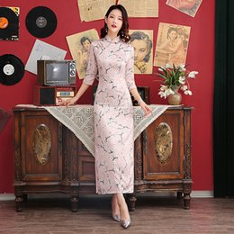 Automne Lady Vintage cheongsam impression fleur cheongsam Tight élégant Mandarin Collar Qipao Chinois traditionnel Robes