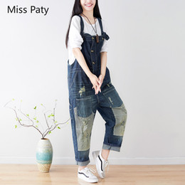 pants jumpsuits for women cotton Canada - ladies high waist ripped boyfriend long casual mom jeans wide leg denim overalls suspender dungarees pants for woman jumpsuits