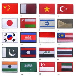 korea clothes wholesale UK - Japan Philippines Laos Korea Tukey Israel Indonesia Cambodia embroidered Thailand Asia Countries flags patch for clothes badge