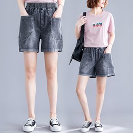 preppy clothing women UK - Large size women's loose slim pants fat mm and shorts thigh thick denim shorts women's summer clothes