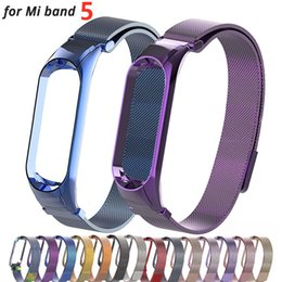 xiaomi miband straps NZ - Metal Magnetic Wrist Band Bracelet Strap for Xiaomi Mi Band 5 Replacement Strap Stainless Steel Milanese MiBand 5 Wrist Band Screwless