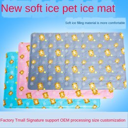 pet figures UK - Pet ice ice pad pad summer cooling cat bite-resistant dog mat summer sleeping mat dog supplies