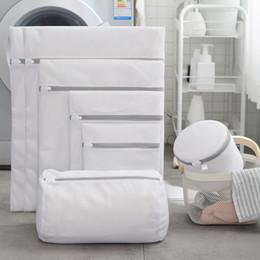 Ingrosso Ispessimento spessore netto grigio della lavata di rallentare l'invecchiamento Borse lavanderia Deformazione Prevenzione facile organizzare Bras Abbigliamento 3SM D2