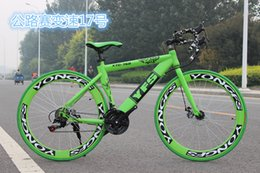 28 inch road race bike UK - Dead Fly 26-Inch Muscle Frame 60 Knife Double Disc Brake Variable Speed Mountain Bike Student Car 700C Road Race Men and Women