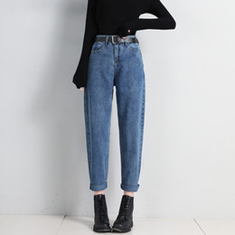Wholesale old jeans resale online - 2020 new summer high waisted girl harem jeans loose old daddy trousers for women stylish straight dark blue retro jeans ins