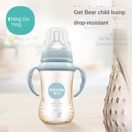 feeding bottle mouth Canada - Du Ying newborn baby anti-fall wide mouth feeding with handle 240mlppsu Milk milk bottle baby bottle