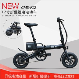 folding bike 12 inch UK - mini portable folding electric bicycle 12 inch 36V 45KM 250W li-ion battery electric bike e-bike with DISC brake