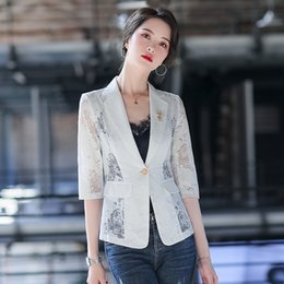 white lace short suit Australia - B4Xu7 White chiffon lace printed small suit women's spring Coat silk screen Lace silk screen and summer short thin Korean casual all-match i