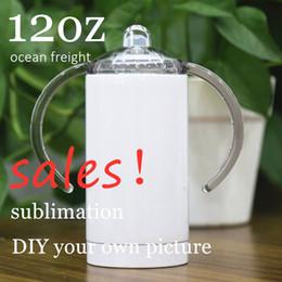 12 oz sublimación taza de entrenamiento para niños de acero con aislamiento vasos cabrito inoxidable del biberón doble pared libre por el océano en venta
