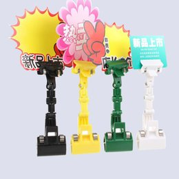 clip sign UK - Plastic Adjustable Advertising POP Store Promotion Price Tag Sign Label Clip Holder Label Card Clamp Display ZA5769