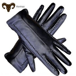 bamboo screening Canada - K7soO Web and gloves celebrity recommended touch screen Leather Gloves Ladies Great Wall Flower Sky Korean style fashion riding driving imit
