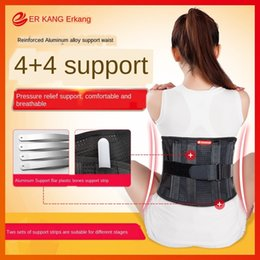 magnet support NZ - Magnet support waistband warm steel plate Warm protection heightening fixed lumbar disc waist support waist protection