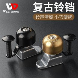 bell equipment UK - WEST BIKING special for highway car super copper Bell bicycle bell bicycle riding accessories equipment