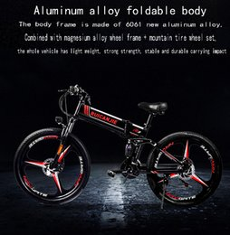 26 inches folding bikes NZ - bicycle lithium bike R3 folding 48V national assisted mountain standard electric cross-country variable speed 26-inch walking
