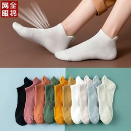 cotton mouth candy NZ - Women's thin boat boat invisible cotton mesh invisible socks candy-colored light-mouth low-top anti-skid socks
