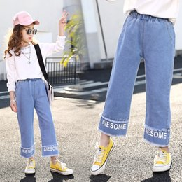 style dress trousers UK - Girls' wide-legged denim children's autumn dress and trousers Western-style trousers middle-aged and large children's autumn outdoor