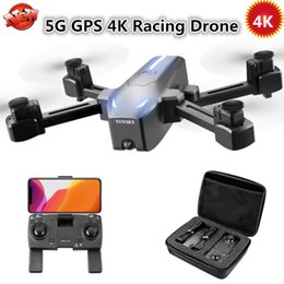 gps control rc UK - GPS Aerial WIFI FPV Auto Follow Me RC Drone 4K 500M GPS Smart Precise Positioning Return Gesture Photo FPV RC Quadcopter Model