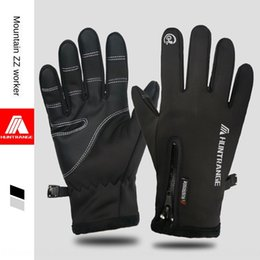 windproof waterproof touch screen gloves UK - xJMrd Outdoor Warm and waterproof gloves winter touch screen men and women riding windproof warm full finger gloves sports zipper fleece ski