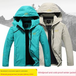 la clothing Canada - hzDZJ Spring and Autumn Warm coat couple mountaineering clothes men's and women's warm outdoor windproof coat extra-fat waterproof single-la