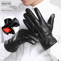 windproof waterproof touch screen gloves UK - Three-rib winter leather Warm and gloves men's velvet touch screen warm PU gloves windproof waterproof outdoor riding gift