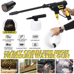 12 / 24V Cordless Handheld Vetture Wash Spray Guns Deep Clean lavaggio ad alta pressione rondella auto lavaggio a secco in Offerta