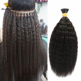私は先端の髪の自然な黒い色のレミーの処女キンキーストレートヘアチュエンションふわふわの人嫌さの束100g