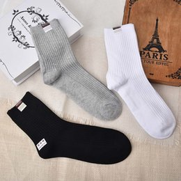 double cotton socks UK - Men's sports double needle cotton season business men's socks pure cotton socks