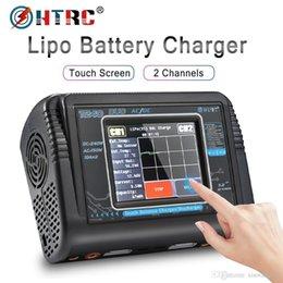 HTRC nueva T240 DUO RC cargador AC DC 150W 240W pantalla táctil Dual Modelos de equilibrio de canal descargador para juguetes RC Lipo 2020 en venta