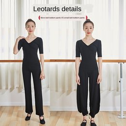 place clothing Australia - Yoga fitness practice dance body Dance costume clothing clothing group performance place push student practice room
