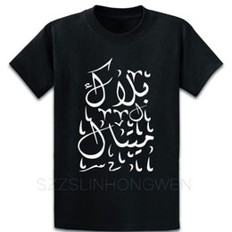 Black Metal In arabo scrittura T Shirt Pictures Tee Shirt Estate stile divertente casual personalizzato Over Size S-5XL Outfit Shirt