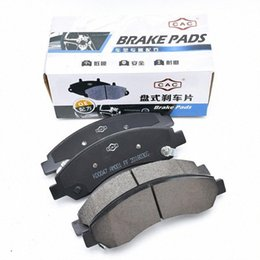 Wholesale Great Wall HAVAL CUV H3 H5 original brake pads Brake friction plate HAVAL front and rear pads uLZP#