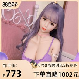 real silicone dolls UK - Fruit Aimei Silicone Entity Doll Girlfriend Living Inflatable Doll Real I Mens Adult Supplies Doll