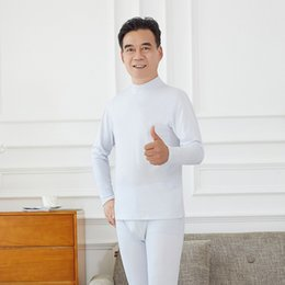 thin thermal underwear UK - ywhug Middle-aged and elderly half-turtleneck pants cotton thermal underwear Warm autumn clothes Underwear and autumn clothes men's thin lar