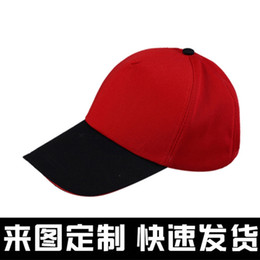 work uniforms wholesale UK - Color matching supermarket staff working cap uniform accessories waiter fast food accessories hat Fast food hat restaurant cap