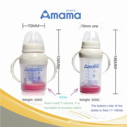 feeding bottle mouth Canada - amama Milk bottle milk bottle anti-shock explosion-proof wide mouth glass feeding bottles anti-colic A1262 A1263