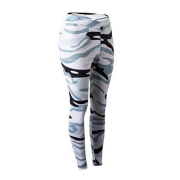 camouflage fitness pants Australia - Europe And America Women's Fitness Yoga Pants Sports Running Training Elasticity Tight-Fit Quick-Dry Camouflage Trousers