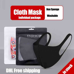 US Stock Plenty Washable Reusable Cloth Individual Packages Designer Face mask adult mask Face Masks Air Pollution DHL Free shipping