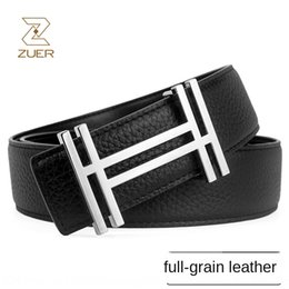 letter h belts NZ - ZUER men's new double H letter smooth buckle top Zuer men's New Belt layer litchi pattern cowhide belt