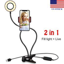 Опт Selfie LED RING Light Photography USB 12W W Стенд Держатель для телефона вспышки Live Video VLOG Smartphone C0200 США