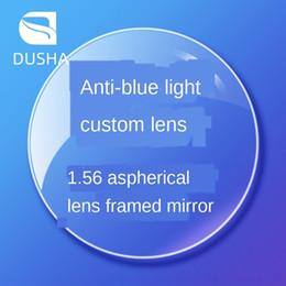Du Sha 1.56 Lens myopia Glasses Glasses clear 1.67 1.74 aspherical 1.61 anti-blue lens qedUx on Sale