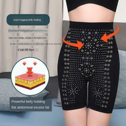 product li Australia - SkZRr n5o1s pants broadcast beauty beauty shaping thin excellent product secret warm Palace belly pants Breathable High waist body-shaping Li